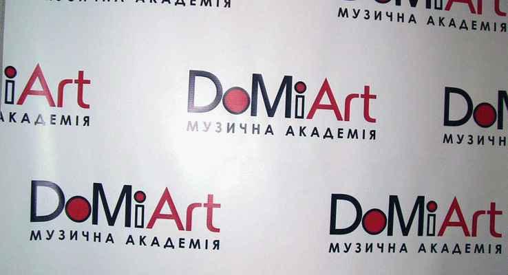 """Открытие Музыкальной Академии """"DoMiArt"""" 4"""