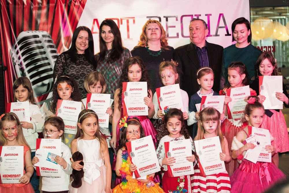 Фотоотчет с Конкурса юных вокалистов АРТ ВЕСНА 1