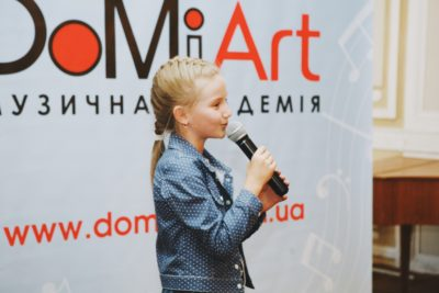 """Состоялся годовой отчетный концерт учеников Музыкальной Академии """"Домиарт"""" 18"""