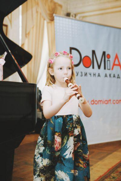 """Состоялся годовой отчетный концерт учеников Музыкальной Академии """"Домиарт"""" 9"""