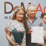 """Відбувся річний звітний концерт учнів Музичної Академії """"Доміарт"""" 25"""